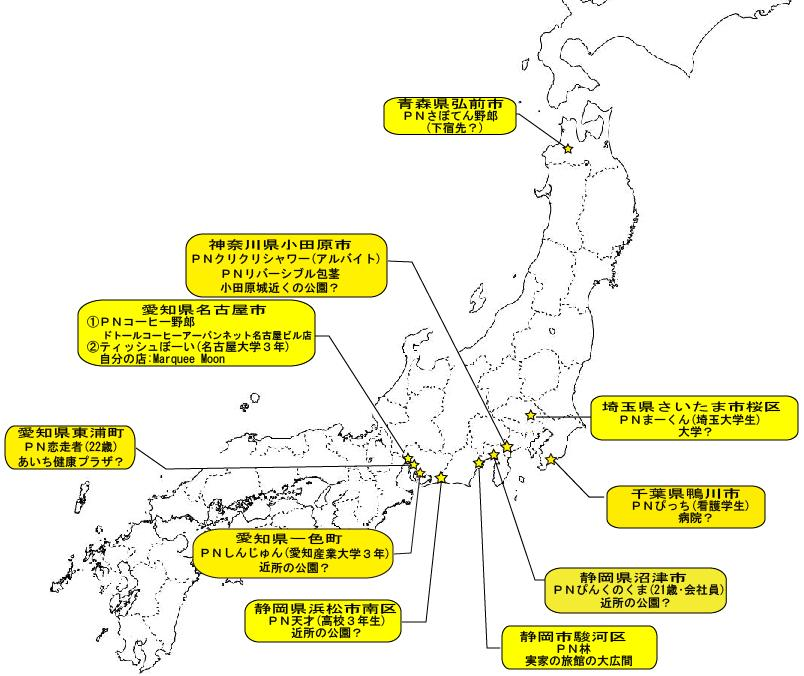 握手会マップ(0217)