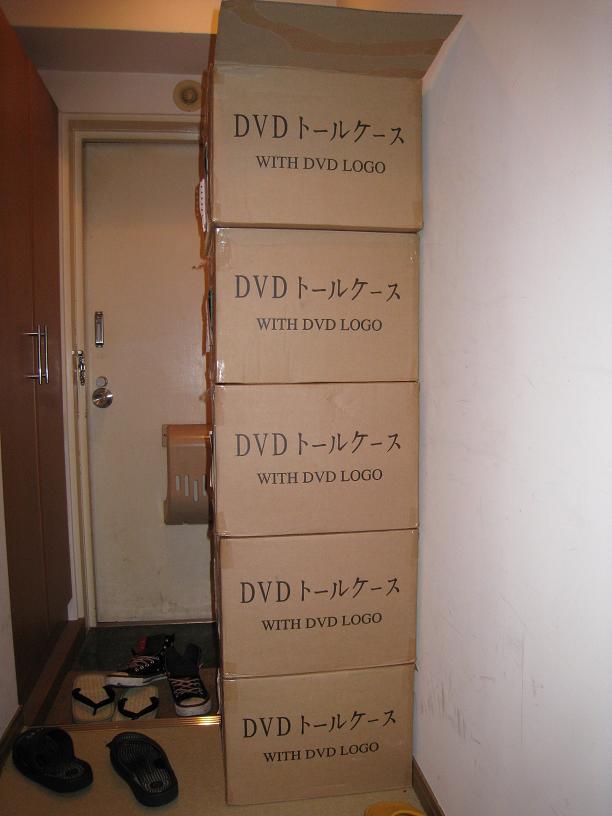 DVD2到着01