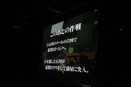 T020hp.JPG