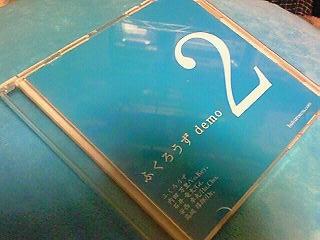honma081218fuku.JPG